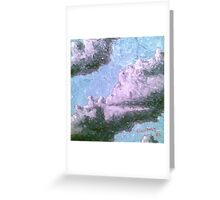 Cloud 1 Greeting Card
