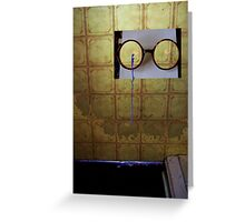 Optical Prisoner Greeting Card