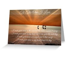 Seagull Romantic Greeting Card, Love, Engagement, Valentine Greeting Card
