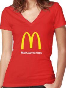 McDonalds Women's Fitted V-Neck T-Shirt