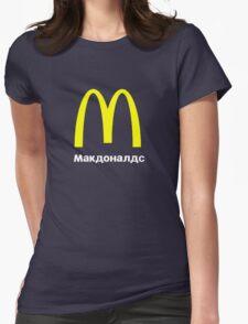 McDonalds Womens Fitted T-Shirt