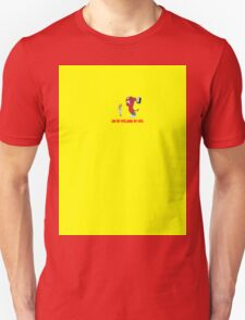 SEE NO EVIL,HEAR NO EVIL Unisex T-Shirt