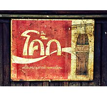 Coca Cola In Any Language Photographic Print