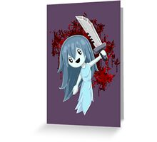 Spooky Holding Knife Bloody Greeting Card