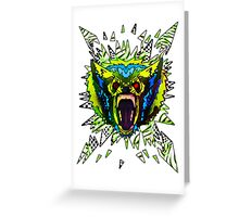 lycanthrope bitesize Greeting Card