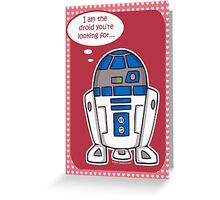 R2D2 Valentine's Day card Greeting Card