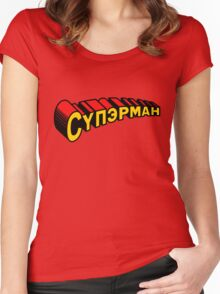 Russian Superman Women's Fitted Scoop T-Shirt
