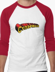 Russian Superman Men's Baseball ¾ T-Shirt