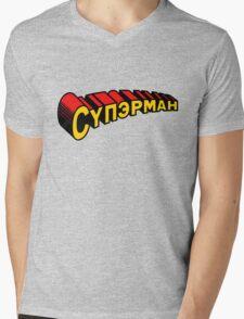 Russian Superman Mens V-Neck T-Shirt