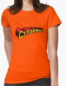 Russian Superman Womens Fitted T-Shirt