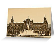 Plaza de Espana - Sevilla Greeting Card