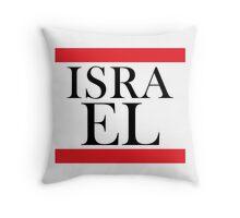 Israel Design Throw Pillow