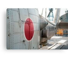 Japanese Navy Helicopter Metal Print