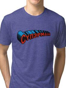 Russian Superman / steel Tri-blend T-Shirt