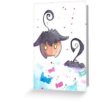 Pumpkaboo Greeting Card