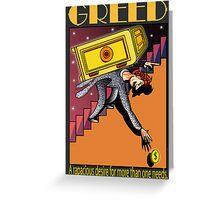 Greed Greeting Card