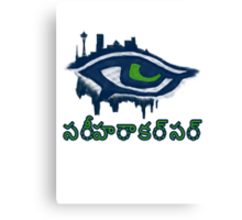 Seahawks Eye in Telugu - సీహాక్స్ (SSH-000015) Canvas Print