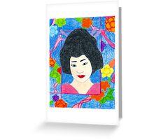 China Doll Greeting Card