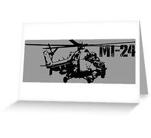 Mi-24 Greeting Card