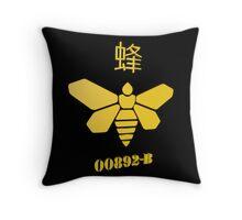 Bee Methylamine Throw Pillow