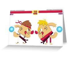 Hadouken Greeting Card