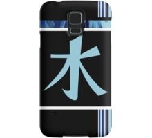 Water Kanji Samsung Galaxy Case/Skin
