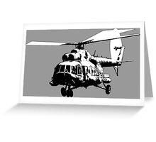 Mi-8 Greeting Card