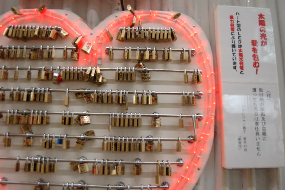Locked in Love by Pesky