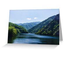 Summer Sunshine and a Gentle Breeze - Mountain Lake Impression Greeting Card