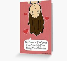 Firefly River Valentine Greeting Card