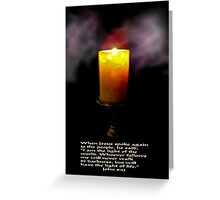 The Light Of The World (second version) Greeting Card