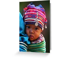 AKHA BABY - GOLDEN TRIANGLE Greeting Card