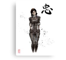 Samantha Traynor from Mass Effect game series Canvas Print