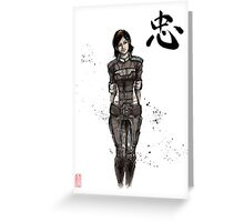 Samantha Traynor from Mass Effect game series Greeting Card