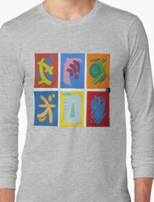 Signs & Motions 1 Long Sleeve T-Shirt