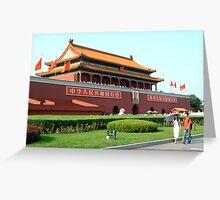 Tiananmen Gate Greeting Card