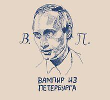 The Vampyr of Petersburg Unisex T-Shirt