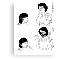 Shintaro – Peek-a-boo Canvas Print