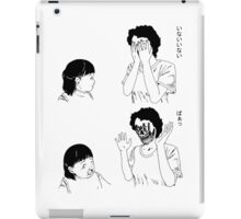 Shintaro – Peek-a-boo iPad Case/Skin