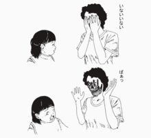 Shintaro – Peek-a-boo by gentlemenwalrus