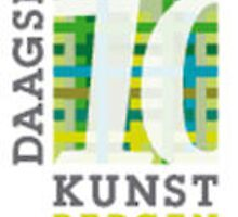 dutch art exhibition bergen 2008 by simon borst