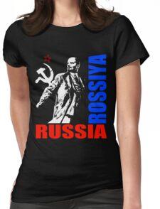 LENIN-ROSSIYA Womens Fitted T-Shirt