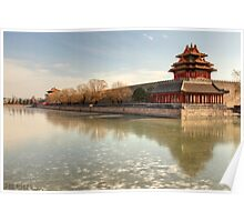The Forbidden City - 2 ©  Poster