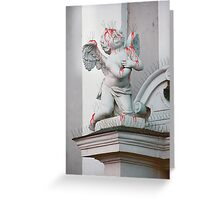 The State of the Church Greeting Card