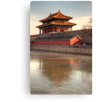 The Forbidden City - 3 - The Palace Museum ©  Canvas Print