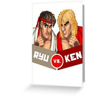 Ryu v. Ken Greeting Card