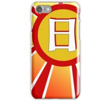 Sun Japanese Kanji iPhone Case/Skin