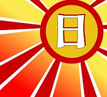 Sun Japanese Kanji by 7RayedDesigns