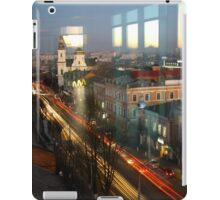 Vinnitsa Soborna Windows Light iPad Case/Skin