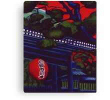 Japanese Delight Canvas Print